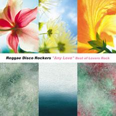 ReggaeDiscoRockers Blog